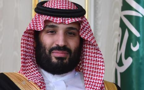 105687985 gettyimages 1065878338 1 - Manchester United: Saudi Arabia prince Mohammed Bin Salman denies takeover bid