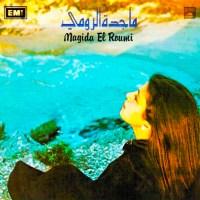 Majida El Roumi (ماجدة الرومي) - Wadaa (1977)