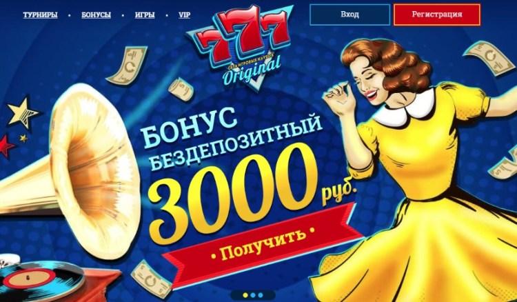 игра в надежном казино