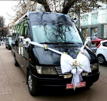 аренде микроавтобусов на свадьбу в киеве