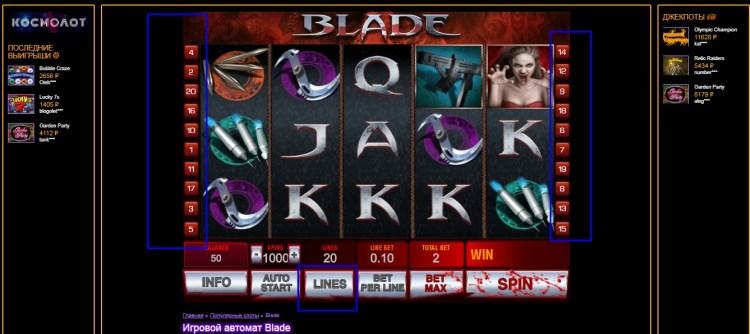 Онлайн казино с бездепозитным бонусом при регистрации