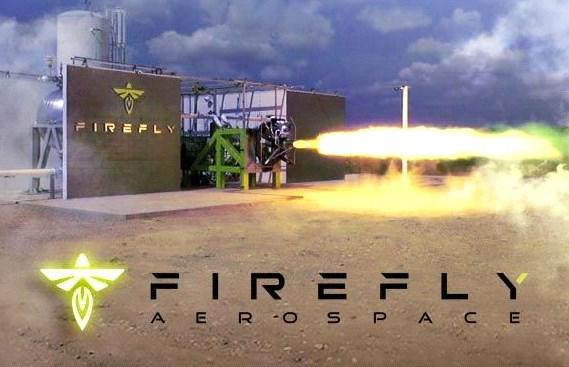 Компания Firefly Aerospace