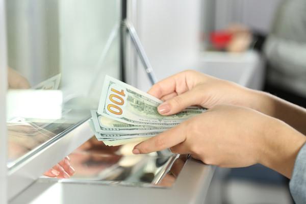 а обменный пункт наличной валюты