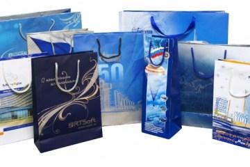 Фирменные бумажные пакеты пакеты