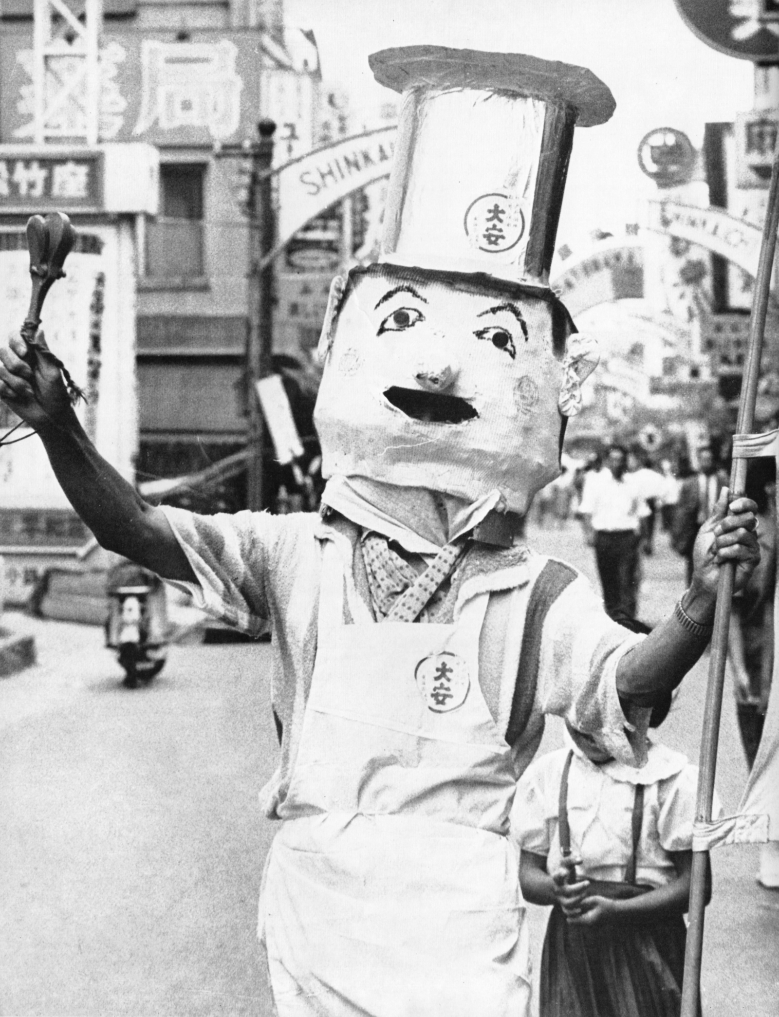 A man dressed as a mascot