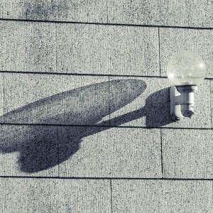 image 2 autre format pour présenter le service Shadow Management