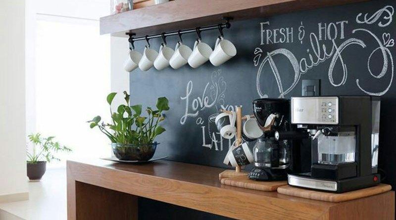 O cantinho do café: você gosta muito de café?