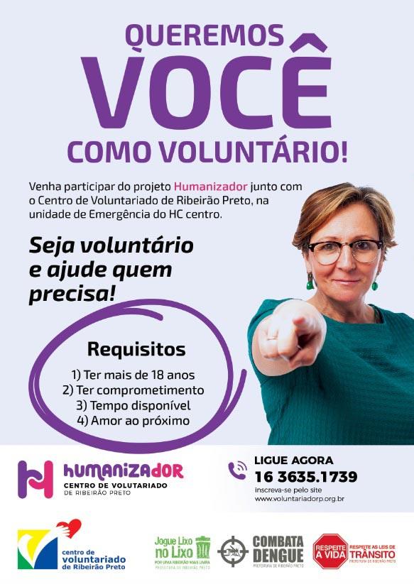 Centro de Voluntariado e Unidade de Emergência do HC lançam projeto