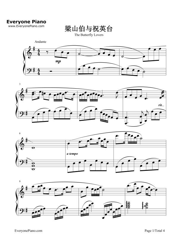 violin 2