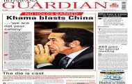 Explosive: Botswana Replays Murtala Mohammed's 'Africa Has Come of Age' Tape for China