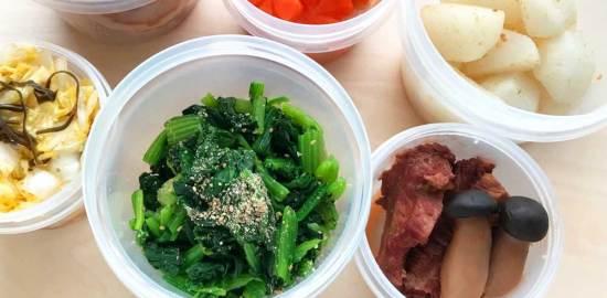 作り置き野菜