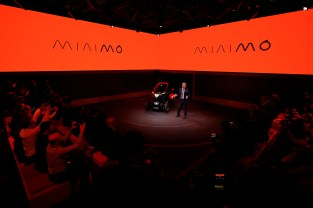 SEAT-Minimo-the-concept-set-to-revolutionise-mobility_02_HQ