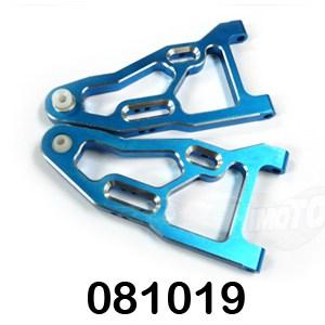 081019 - Alum.Front Lower Suspension Arm 2P(blue) 1