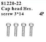 81220-22 - 3*14 Screw 4PCS 1