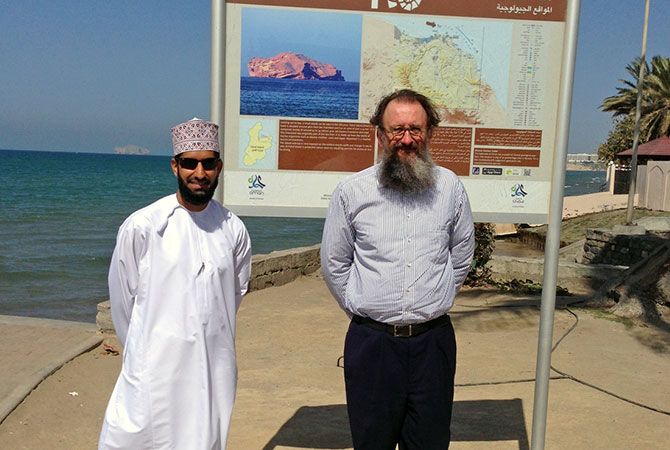 Think tank to develop sustainable concepts in Oman