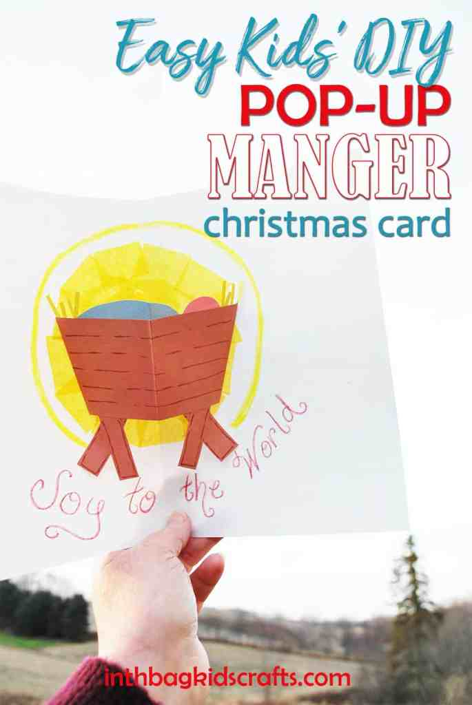 3D Manger Christmas Card