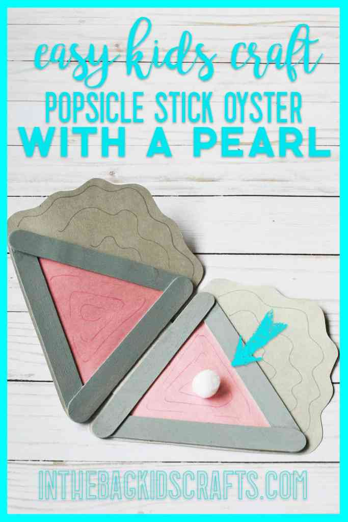 OYSTER WITH A PEARL CRAFT FOR KIDS
