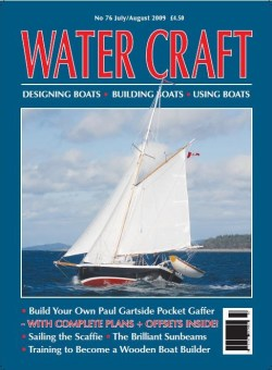 JulyAugust Water Craft cover
