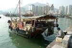 Hong Kong stern