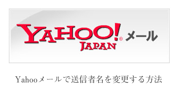 yahoomail_03