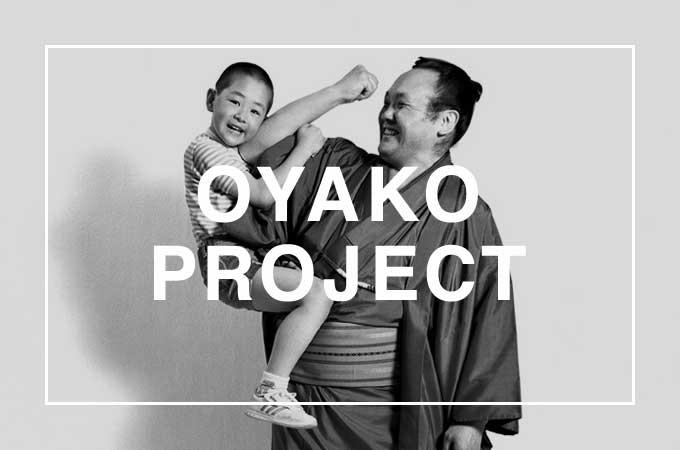 Oyako Project Thumbnail
