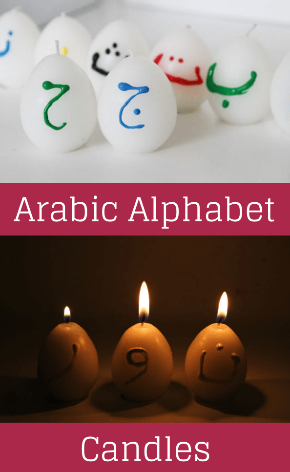 Arabic alphabet candles kids activity - www.intheplayroom.co.uk