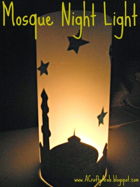 Mosque Night Light