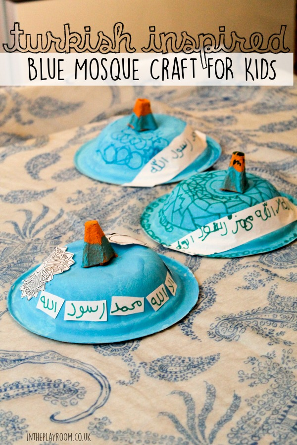Turkish inspired blue mosque craft for kids. We painted blue domes and decorated using Islamic inspired geometric patterns and shapes. A fun way to learn about the world, and the architecture of Turkey and their history