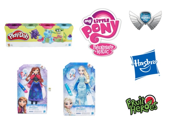 Hasbro.Girls.Toy.Bundle.Final