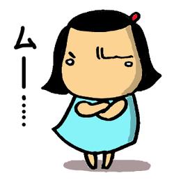s_muu(2)