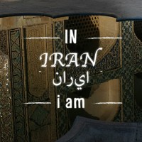 IN IRAN i am…