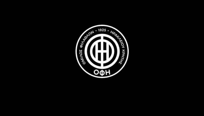 Επαρχιακές ομάδες: Το νέο σήμα του ΟΦΗ!