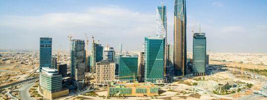 السعودية فى قمة بيئة الأعمال الاستثمارية
