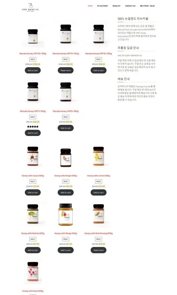 Cozyhoney Homepage