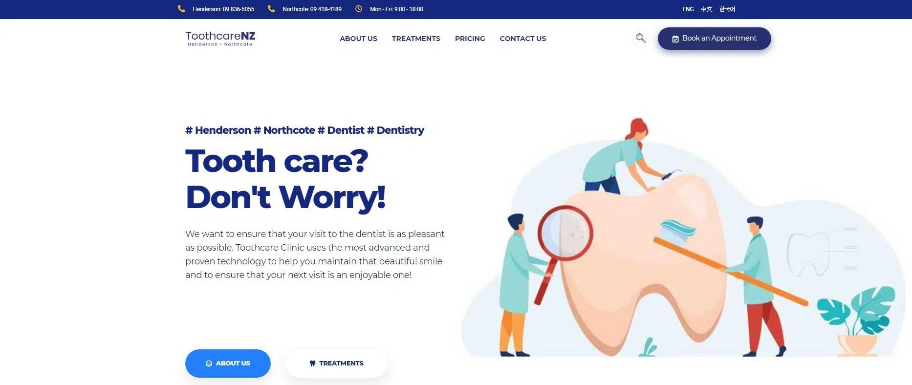 문춘식 치과(Toothcare) 웹사이트 구축