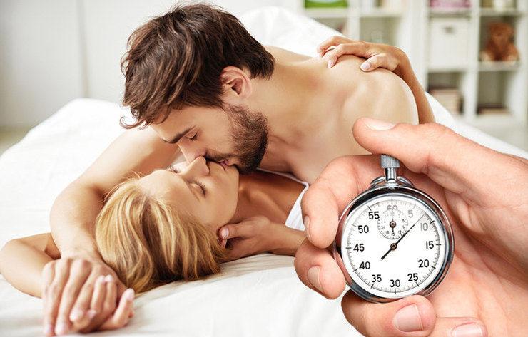 сколько длится секс