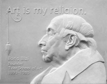 Boris Blai Memorial