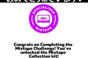 mixtape完了