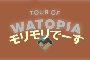 アイキャッチ_MAKE UP DAYS_ ツアーオブワトピア
