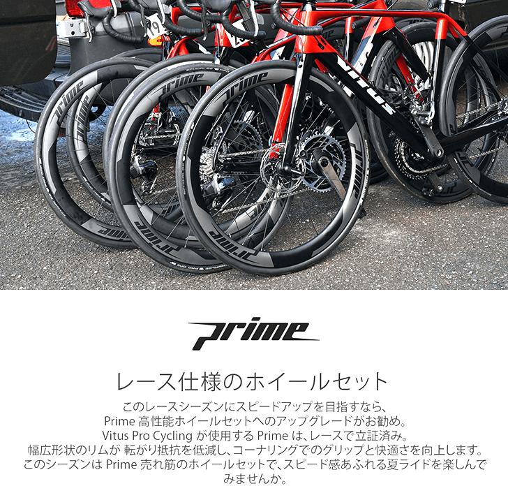 primeプロチーム