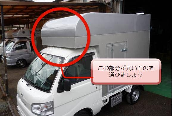軽トラキッチンカー