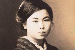 La Poeta Kaneko Misuzu
