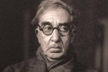 Ítaca - Alejandría Constantino Cavafis