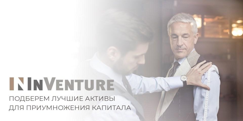 inventure capital invest ua
