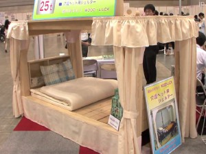 earthquake proof bed
