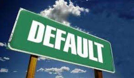 default% - Evergrande dará la cara en China y la espalda al mundo exterior