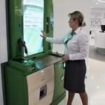 ロシア最大の商業銀行ズベルバンクが嘘発見機ATMをテスト