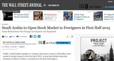 サウジアラビア株式市場開放ニュース