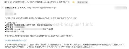 2014-10-19_22h47_06_GF