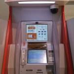 住信SBIネット銀行のATM手数料無料制限無しが有りに改悪。代替は新生銀行が本命か